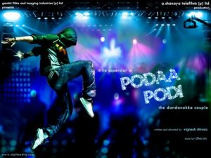 https://tamilyrics.files.wordpress.com/2009/07/podaa-podi-movie-stills-simbu.jpg?w=300