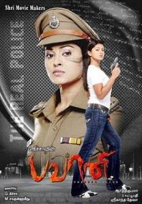 http://3.bp.blogspot.com/_s6OSHr2Mkf8/SRaI3gtEg2I/AAAAAAAAHcI/0JlxxilSmDQ/s320/Tamil-Movie_Bhavani+(2).jpg
